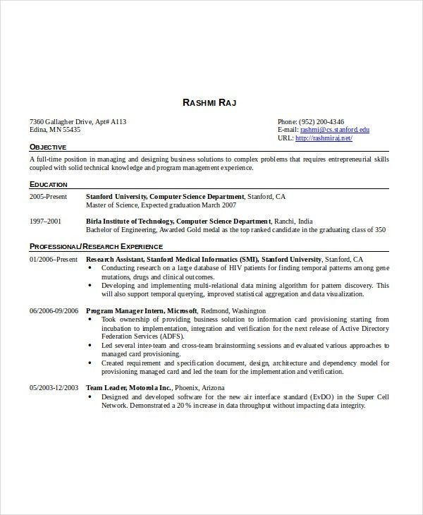 Software Engineer Resume Template - 6+ Free Word, PDF Documents ...