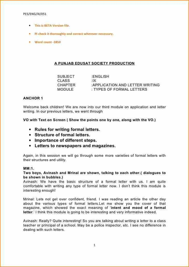6+ writing application letter n samplez - Basic Job Appication Letter