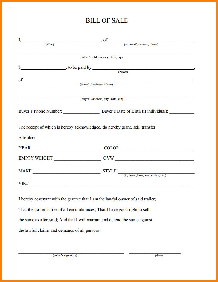 General Bill Of Sale Form.png - LetterHead Template Sample