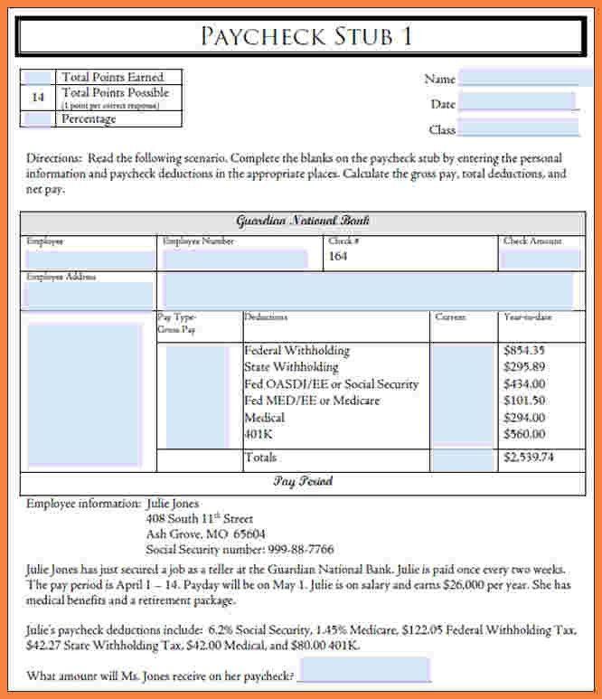 5+ free paystub templates   Securitas Paystub