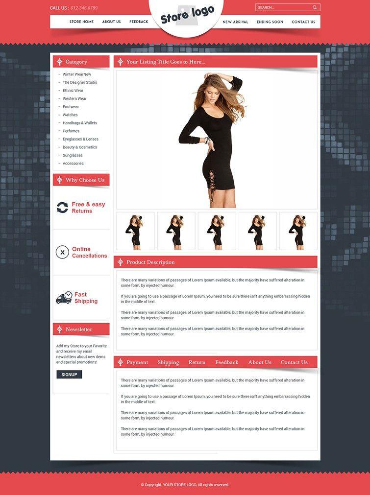 Free Ebay Templates | cyberuse
