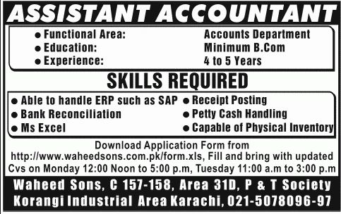 Assistant Accountant job Archives - Jhang Jobs