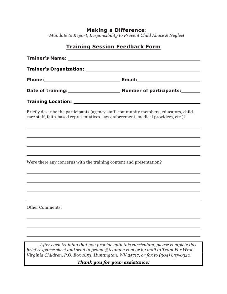 Training session feedback form