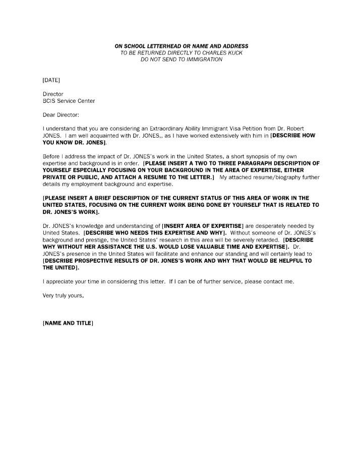 100+ [ Immigration Officer Resume ] | Entry Level Office Clerk ...