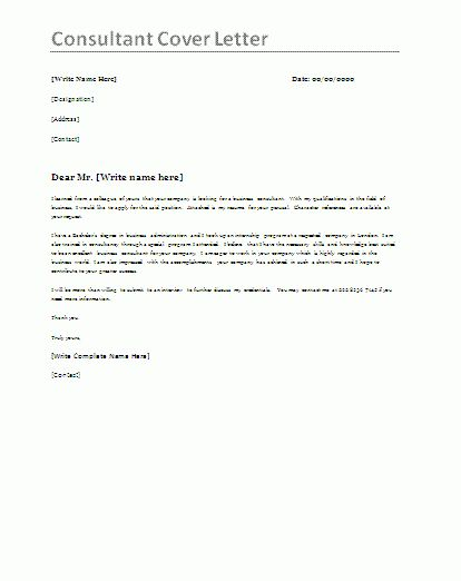 Consultant Cover Letter Template | Formsword: Word Templates ...