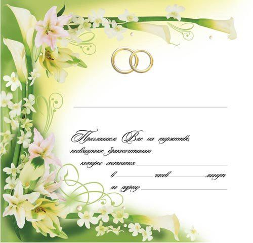Sample Invitation Card For Wedding - iidaemilia.Com