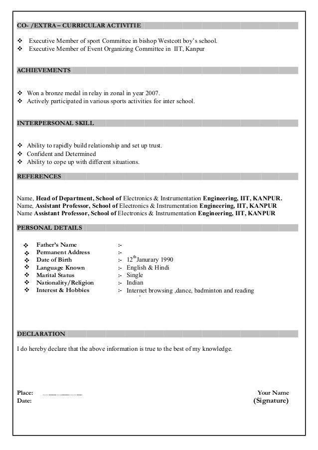 Best Hardware Design Engineer Resume | Create professional resumes ...