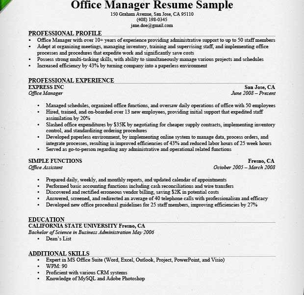 resume sample for office manager