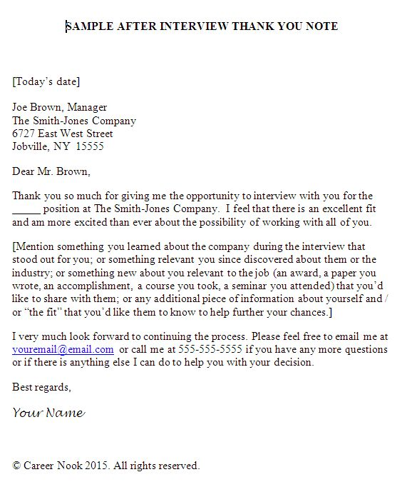Sample After Interview Thank You Note | BIZ | Pinterest | Note and ...