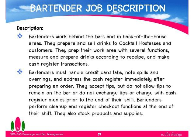 bartenders job description resume examples bartenders job