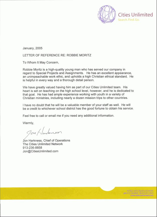 Printable Sample Credit Reference Letter Form | Laywers Template ...
