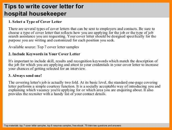 7+ housekeeping coverletter | character refence