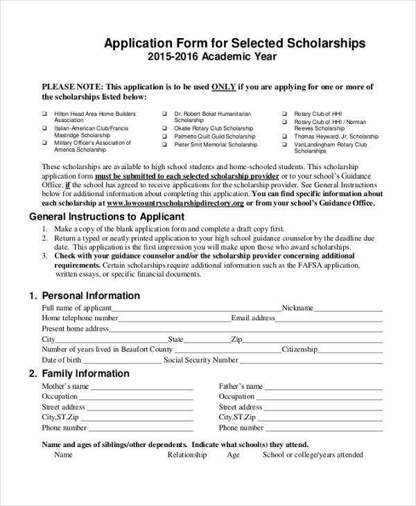 9+ Sample General Application Forms - Sample, Example, Formt