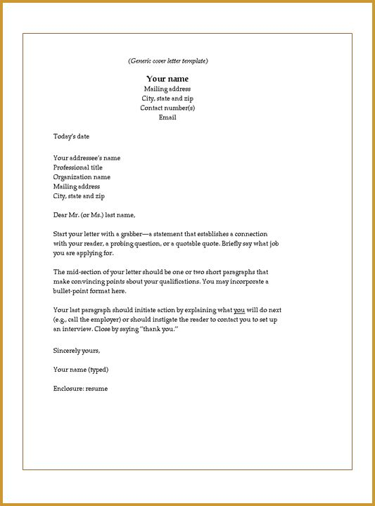 Simple Cover Letter Template - My Document Blog