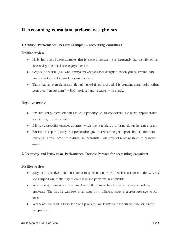 Accounting consultant perfomance appraisal 2