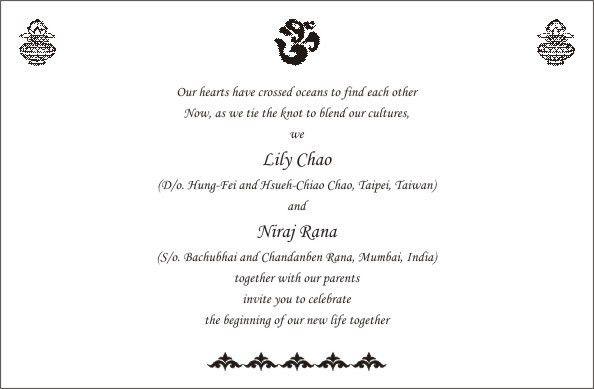 Hindu Girl Wedding Card Matter In Hindi ~ Yaseen for .