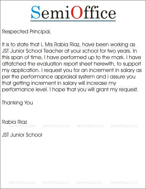 Application for Salary Increase by School Teacher
