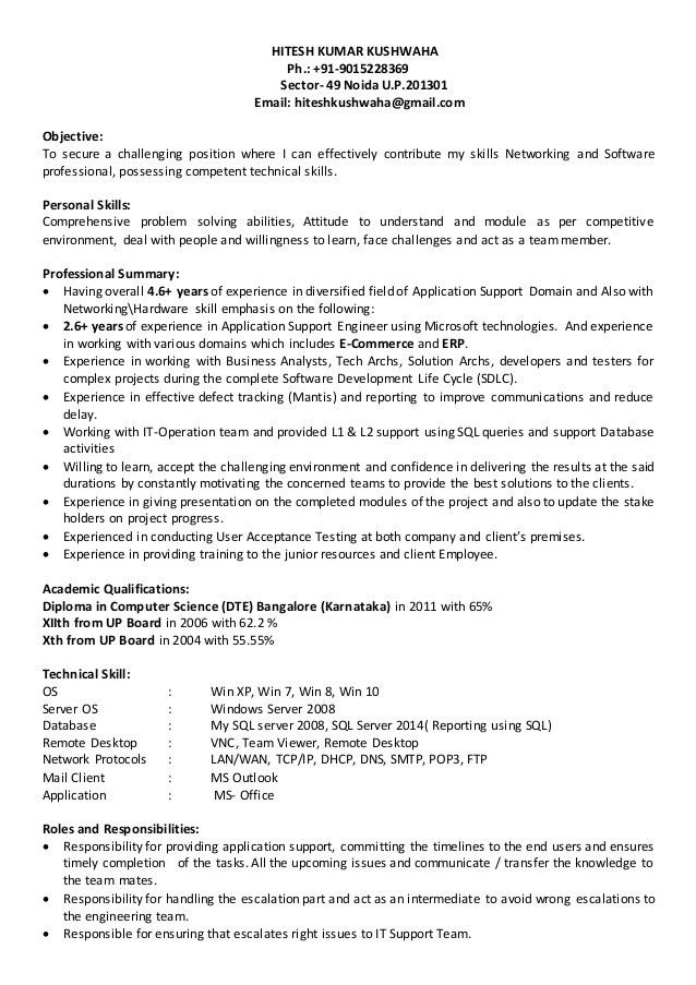 Application(Technical) Support Engineer Having Overall 4.6 years Of …