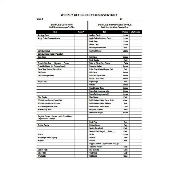 Supply List Template. 4+ Daycare Supply List 4+ Daycare Supply ...