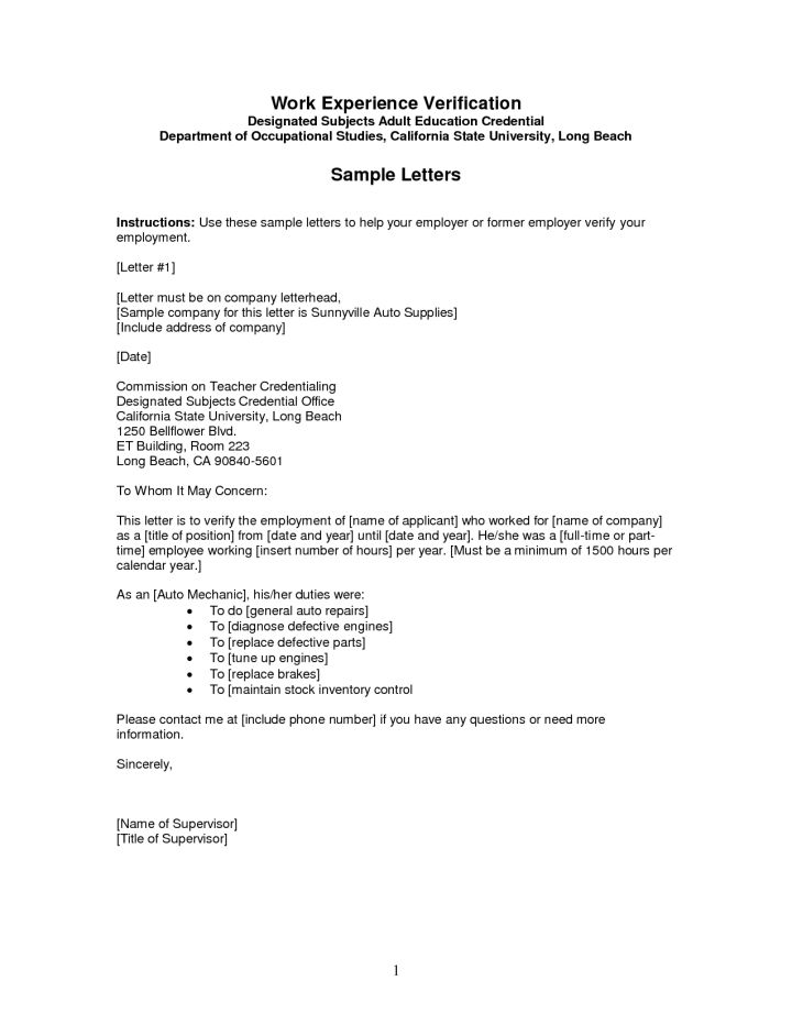 employment verification forms employment verification form sample ...