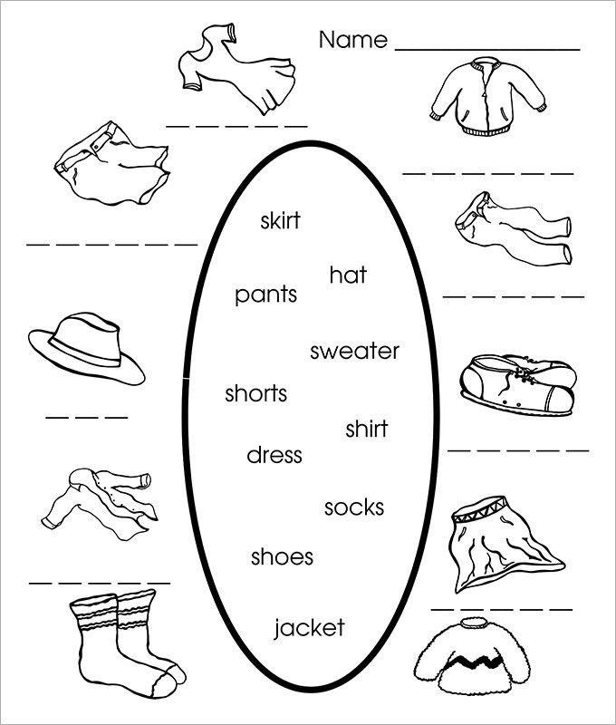 spelling practice worksheets