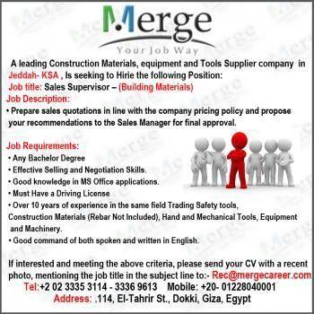 MergeCareer: Sales Supervisor – (Building Materials)