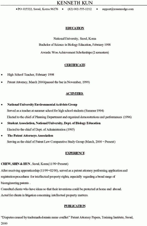Sample Resume - Patent Attorney