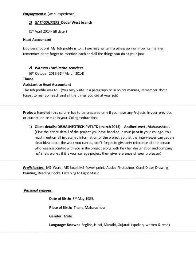 how to make resume for interview how to make a resume for first ...