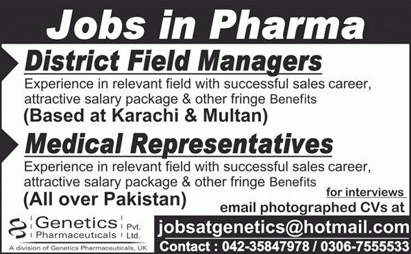 Genetics Pharmaceuticals Pakistan Jobs 2015 Medical ...