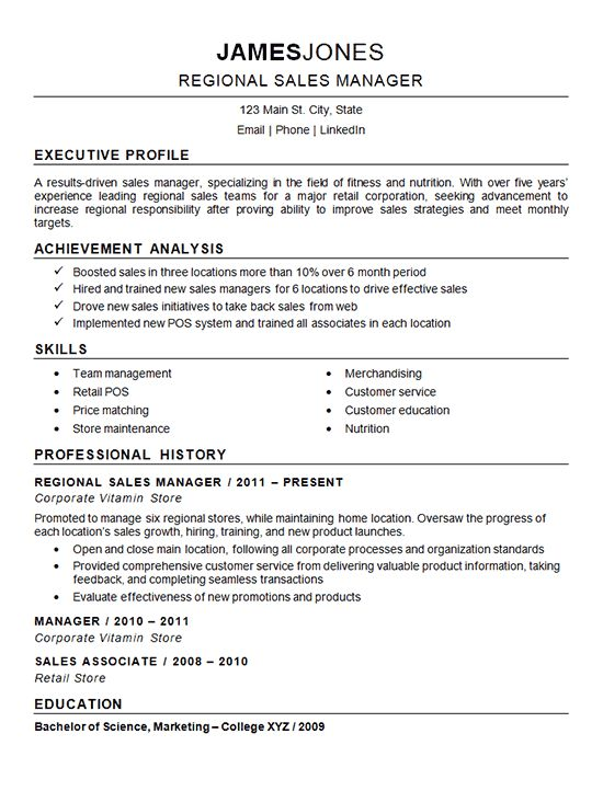 Regional Sales Manager Resume Example - Nutrition Fitness