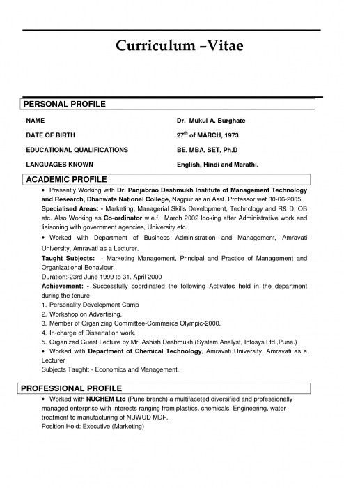 The Most Incredible Resume Cv And Biodata | Resume Format Web
