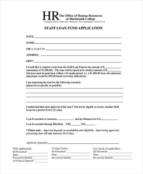 Sample Loan Application Form - 11+ Free Documents in Word, PDF