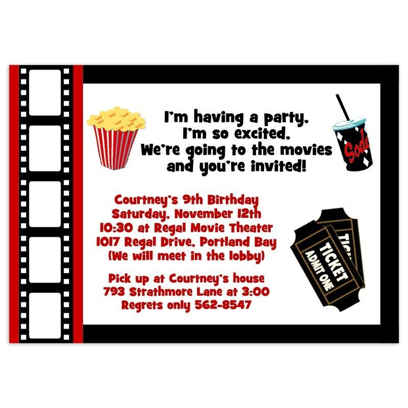 Movie Party Invitations – gangcraft.net