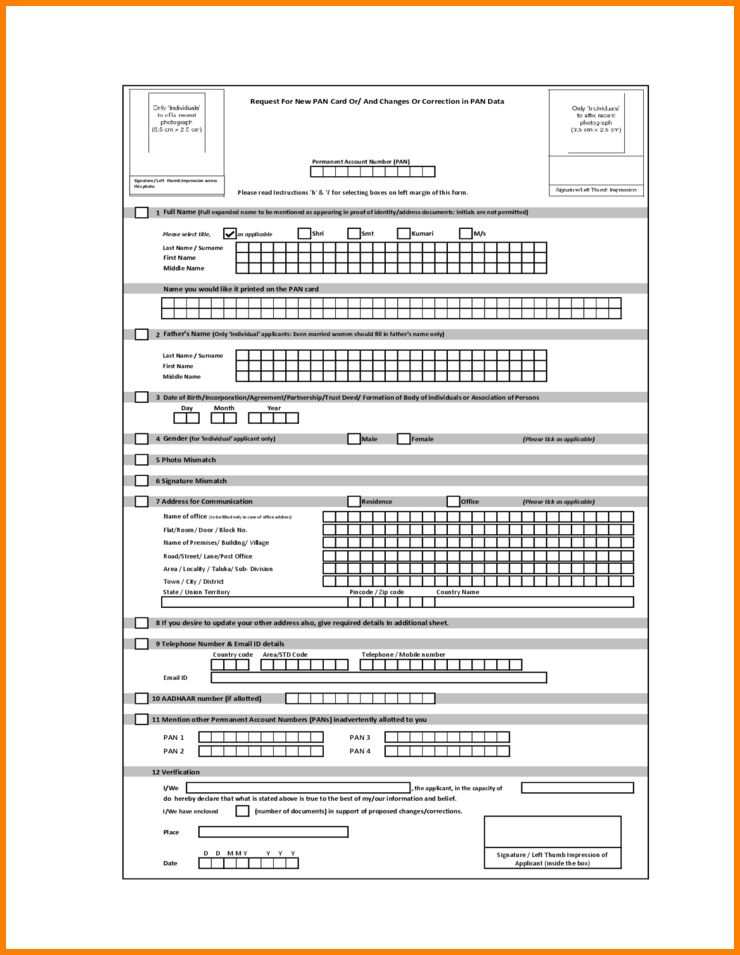 10+ pan card application form free download | agile resume