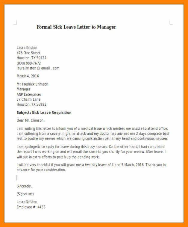 Sick Leave Email - cv01.billybullock.us