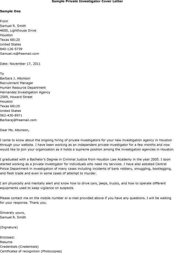private investigator cover letter sample livecareer. police ...