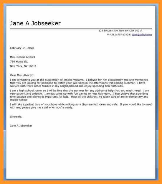 recommendation letter for babysitter | bio letter format