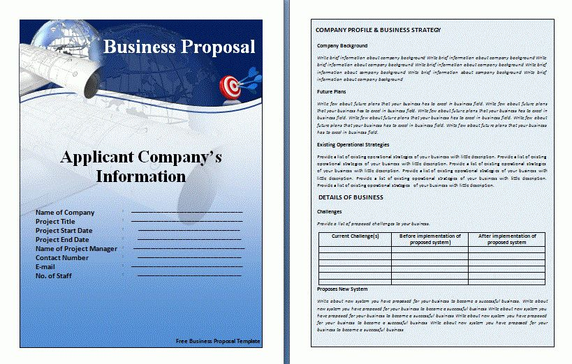 Business Proposal Template | Formsword: Word Templates & Sample Forms