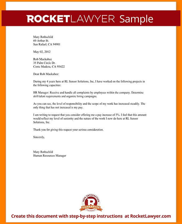 6+ salary appraisal request letter | Salary Confirmation