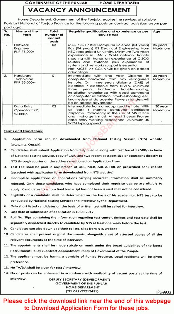 Home Department Punjab Jobs July 2017 August NTS Application Form ...