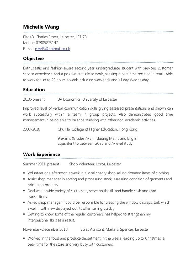 How To Write A Resume For Part Time Job 20 Create My Resume ...