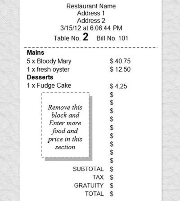 Sample Restaurant Receipt - Resume Templates