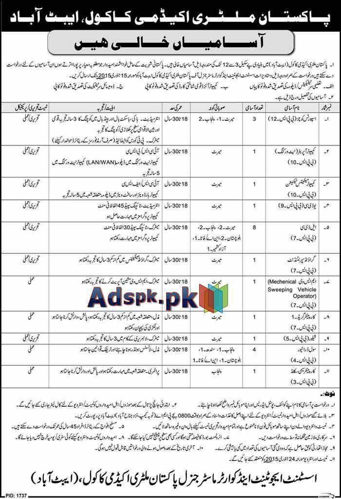 Jobs Open in Pakistan Military Academy Kakul, Abbottabad for BPS ...