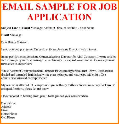2+ job application email sample | legal resumed