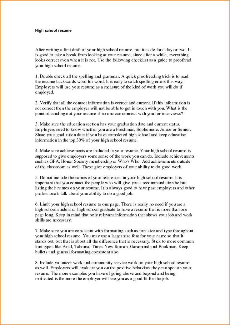How To Do A High School Resume Best 25 High School Resume Ideas