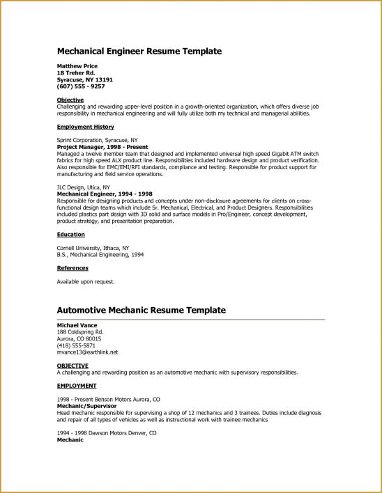Plush Resume For Bank Teller 14 Bank Teller Resume Sample Template ...