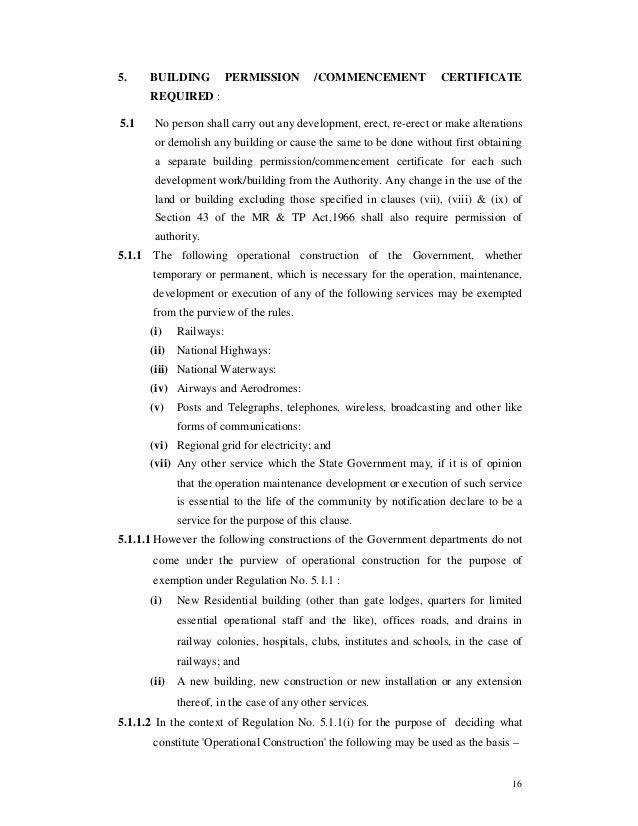 Pune Sec 26-dc rules-final