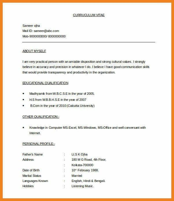 resume examples monster model finance template templates pics ...