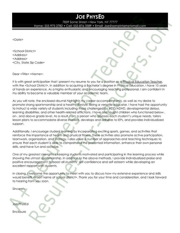 Education Cover Letter. Education Cover Letters Teachers Cover ...