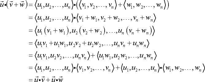 Calculus II - Dot Product